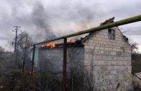 На Днепропетровщине горел сарай: информация о пострадавших