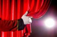Днепровский театр эстрады представит настоящую сенсацию года – современный и музыкальный спектакль
