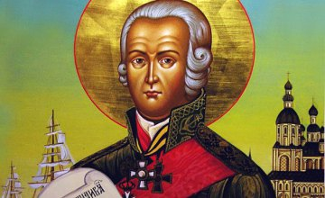 Сегодня православные христиане молитвенно чтут память праведного воина Феодора Ушакова