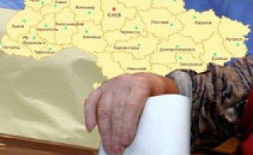 Верховная Рада выделила 1 млрд грн на местные выборы