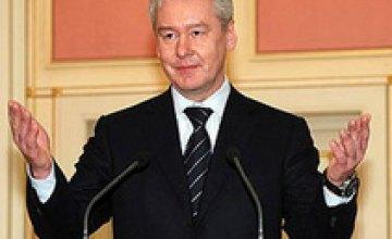 Новым мэром Москвы стал Сергей Собянин