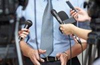 Журналисты Греции прекратят работу на сутки