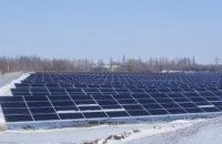 В Никополе построили самую мощную солнечную электростанцию в области  (ФОТО)