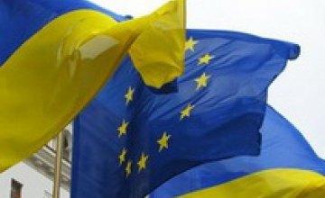 Украина и ЕС подпишут соглашение о зоне свободной торговли в 2011 году