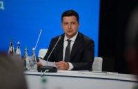 Президент Зеленський підтримав спільне фінансування реконструкції парків — зокрема, парка Глоби у Дніпрі, для якої гроші надасть облдержадміністрація