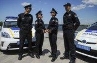 Сегодня в Украине отмечается День Национальной полиции