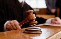 В Днепре убивший милиционера получит пожизненное лишение свободы