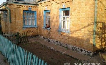 Вломились в дом и украли бытовую технику: в Днепропетровской области двое мужчин ограбили пенсионера