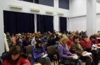 Днепрян приглашают на бесплатные курсы украинского языка