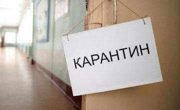 Какие заведения Днепропетровщины чаще всего нарушают карантинные правила