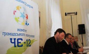 Вадим Шебанов: «Мы потеряли 1 год в подготовке к ЕВРО-2012»