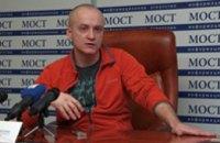 Мы будем сокращать свое присутствие в здании Днепропетровской облгосадминистрации, - лидер Днепропетровского «Правого сектора»