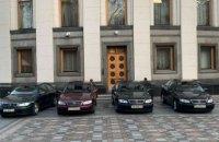 Верховная Рада Украины передала клиническим больницам Киева четыре автомобиля
