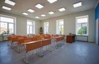 Реконструкция Мариинской гимназии № 33 в Днепре почти завершена