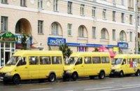 Днепропетровская облгосадминистрация хочет избавиться от нелегальных перевозчиков