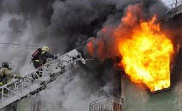 С начала года в Днепропетровской области на пожарах погибло 30 человек