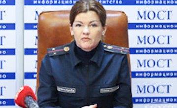 Спасатели Днепропетровщины приглашают в свои ряды волонтеров
