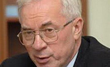 Сегодня Николай Азаров проведет итоговую пресс-конференцию
