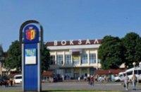 В Днепродзержинске «заминировали» ж/д вокзал