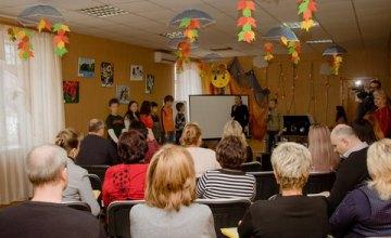 В Днепре состоялся семинар по социальной защите детей, оказавшихся в сложных жизненных обстоятельствах