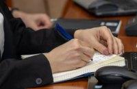 Предпринимателей Днепропетровщины приглашают принять участие в вебинаре для экспортеров