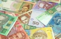 Гривна возглавила рейтинг самых обесценившихся валют Европы