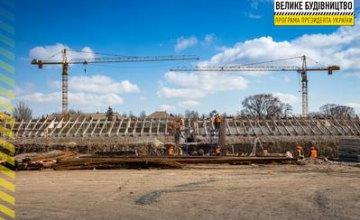 У Кривому Розі завершили підготовку до масштабної реконструкції стадіону «Металург»