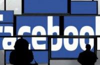 Facebook начнем снимать фильмы и сериалы