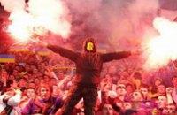 UEFA оштрафовал «Арену Львов»
