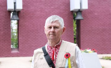 Днепропетровщина отметила юбилей краеведа, исследователя и верного патриота Украины Михаила Рябцева