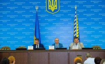 Днепропетровщина внедряет ЭСКО-энергосервис для утепления бюджетных учреждений - Валентин Резниченко