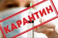 Карантин в Украине продлят на месяц, но изменят условия, -   Максим Степанов