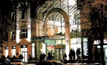 Торговый центр «Гранд Плаза» в Днепропетровске затопило