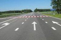 На трассе Борисполь - Днепропетровск – Запорожье ограничили скорость движения до 50 км/ч