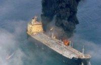 В Аравийском море горит контейнеровоз с украинцами на борту
