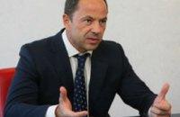 Сергей Тигипко: Экономика преодолевает кризис вопреки действиям власти