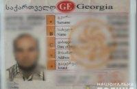 На Днепропетровщине задержали грузина, который нелегально жил в Украине более 10 лет