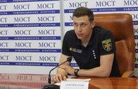 Статистика и профилактика пожаров в экосистемах на Днепропетровщине