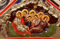 Сегодня православные молитвенно чтут память Семи отроков Ефесских