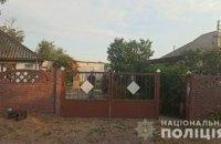 На Днепропетровщине грабитель пробрался в дом и напал на женщину