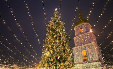 Стало известно, сколько украинцы будут отдыхать на Новогодние и Рождественские праздники