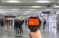 С момента передачи тепловизоров в аэропорту Днепра было проверено более 200 пассажиров