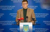 Про «Велике будівництво», тарифи та боротьбу з негодою: публічний звіт Дніпропетровської ОДА