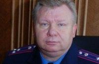 У днепропетровской милиции – новый начальник