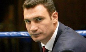 Виталий Кличко представлен к высшей награде Германии