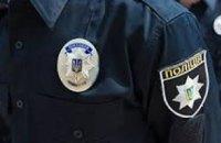 За минувшие сутки патрульные Днепра раскрыли 86 преступлений