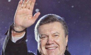 Виктор Янукович празднует 60-летие