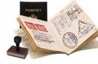 Евросоюз не отменит визы для украинцев до 2012 года