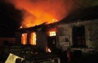 В Житомирской области горела бумажная фабрика