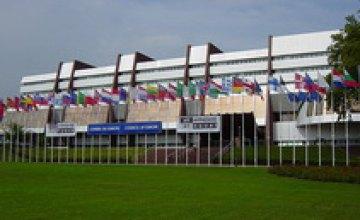 Комитет ПАСЕ попросил Венецианскую комиссию оценить конституционную ситуацию в Украине